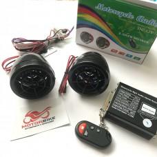Мото аудиосистема с Bluetooth  (размер динамика 2.5)