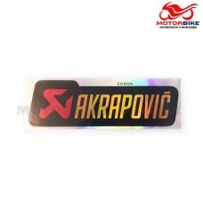 Acrapovic (21x7см)
