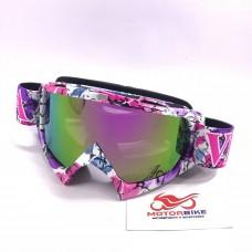 Очки Vega  Бело-лиловые, стекло хамелеон